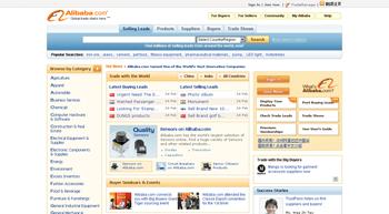 Alibaba-screenshot