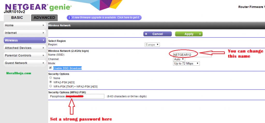set router password