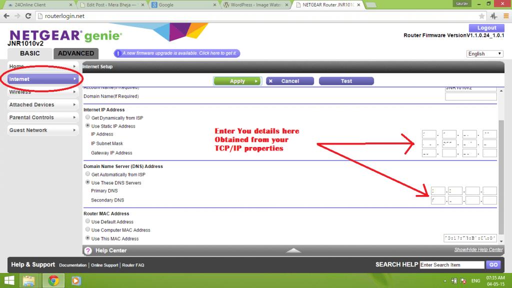 routerlogin internet settings