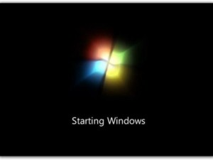 window-hack-step1-start-window