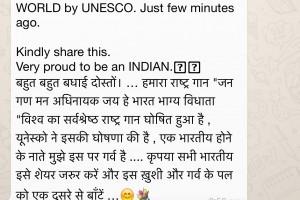 Internet hoax_whatsapp