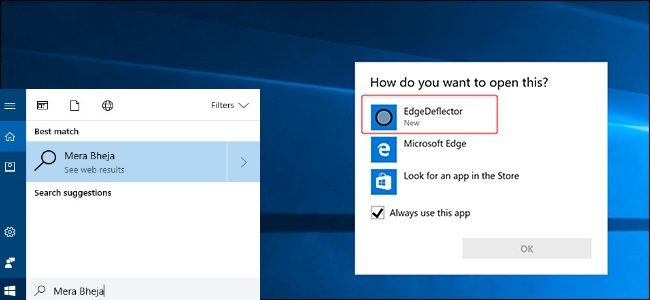 Edge Deflector Cortana Search