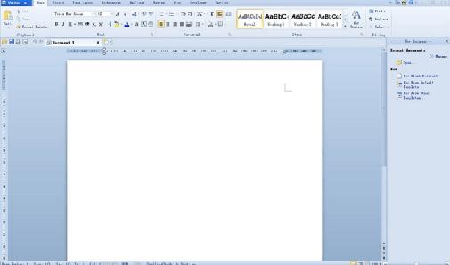 Kingsoft Office suite-ms-word-alternative-min