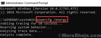 Battery Report Min