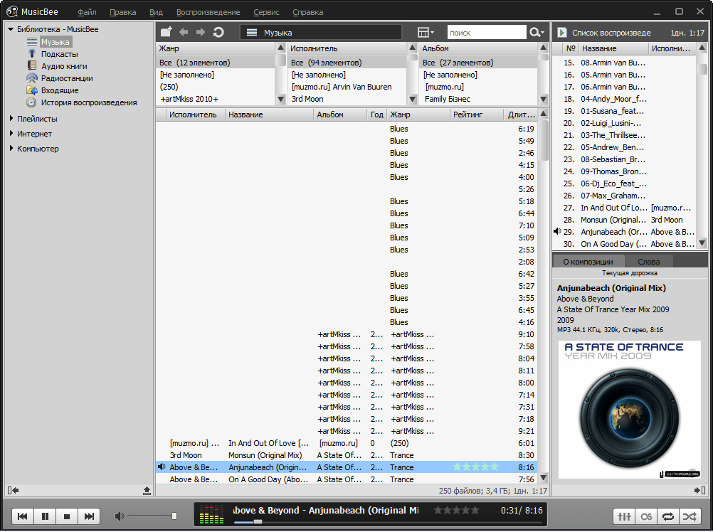 best flac player pc