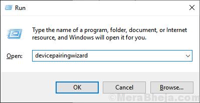 Devicepairing Wizard Min