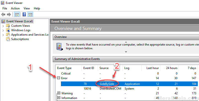 Side By Side Error Event Viewer Min