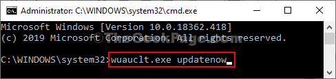 Wuauclt Exe Update Now