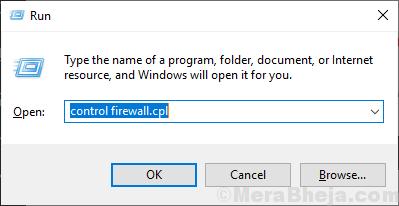 Run Firewall