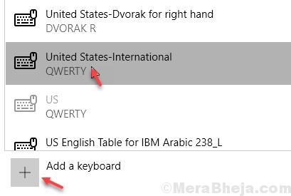United States International