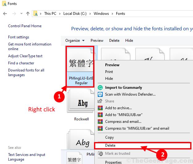 Delete Font