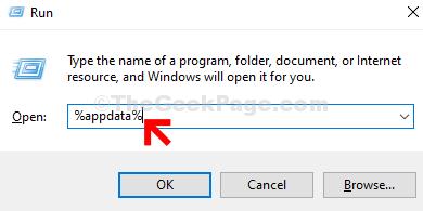 Win + R Appdata Enter