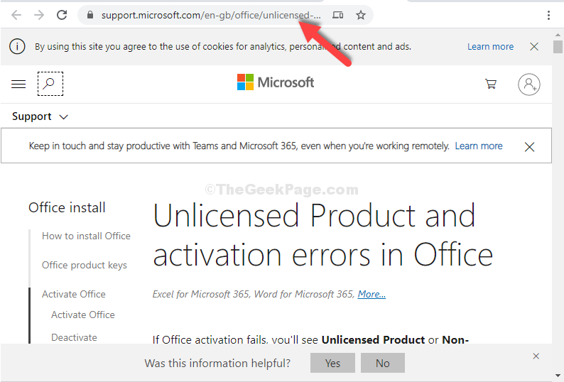 Browser Address Bar Official Microsoft Website Link