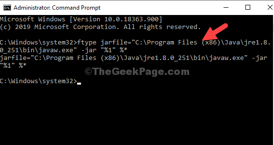 Command Prompt Admin Execute Command Enter