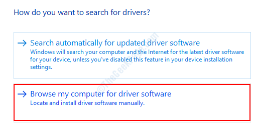Browse Computer Driver