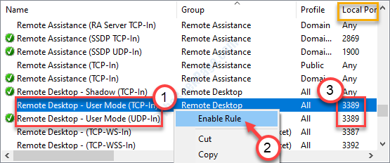 Remote Desktop 2 Scrshot Enable Rule
