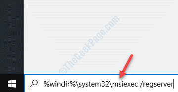 Windows Search Bar Type Command To Reregister Windows Installer