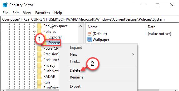 System Delete