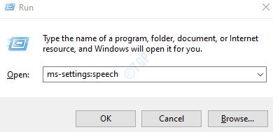 run command speech