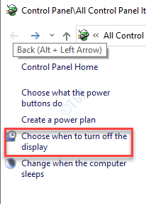 Choose When To Turn Off The Display Min