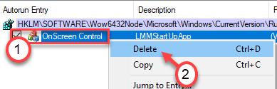 Delete The Key Min