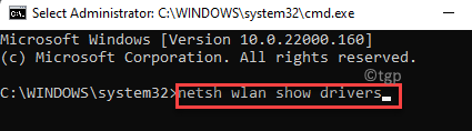 Command Prompt (admin) Run Command To Check Support For Virtual Hotspot Enter