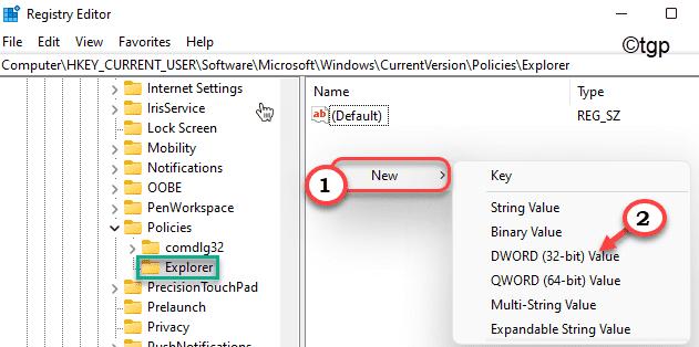 New Key Explorer Min
