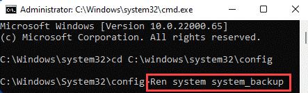Rename System Backup Min