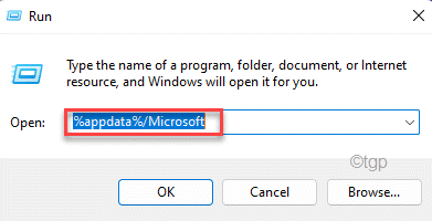 Appdata Teams Folder Min