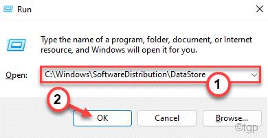 Data Store Software Distribution Min
