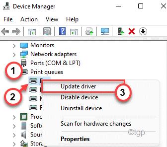 Update Printer Min