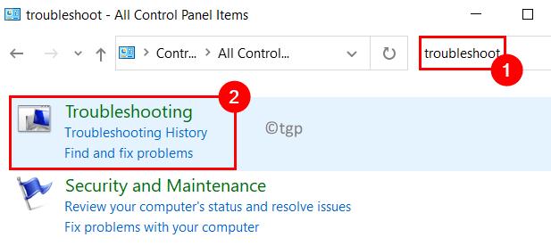 Control Panel Troubleshooting Option Min