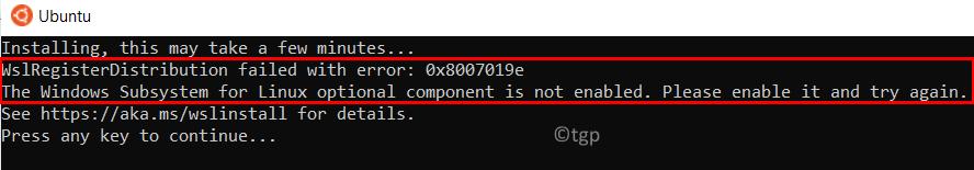 Error Prompt Min